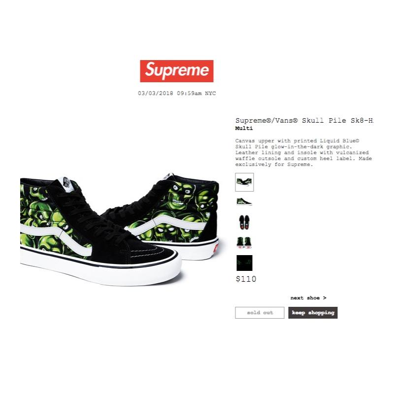 0ee913eb03c9 Supreme x Vans Skull Green • Shoes • Strictlypreme