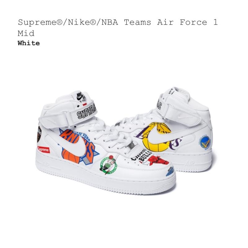 4c51c00d2731 Supreme x Nike x NBA AF1 Mid • Shoes • Strictlypreme