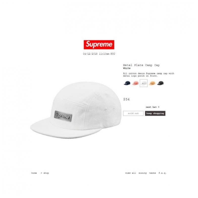 5fc94ae3c68 Supreme Metal Plate Camp Cap White SS18 • Hats • Strictlypreme