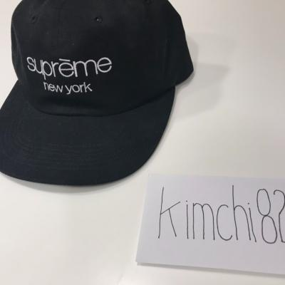 40da397f6b3 Supreme arc logo headband red FW18 ORDER CONFIRMED • Hats ...