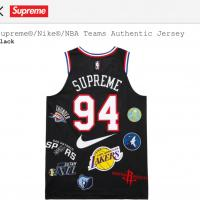 Supreme/Nike NBA authentic jersey | Image 1