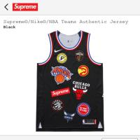 Supreme/Nike NBA authentic jersey | Image 2