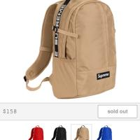 Supreme back pack tan | Image 2