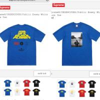 Supreme Undecover Public Enemy White House Tee Royal/ Blue  | Image 3