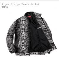 Supreme Tiger Stripe Zebra Track Jacket Black White  | Image 4