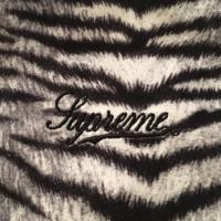 Supreme Tiger Stripe Zebra Track Jacket Black White  | Image 1