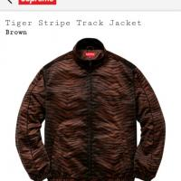Tiger Stripe Jacket (L)  | Image 4