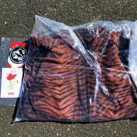 Supreme SS Tiger Stripe Track Jacket | Image 1