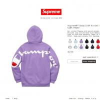 Supreme Champion Hooded Sweatshirt Light Purple Large SS18 SOLD OUT ORDER CONFIRMED | Image 2