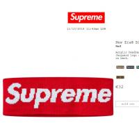 Supreme Red Era Headband | Image 1