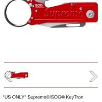SupremeSOG KeyTron Folding Knife | Image 1