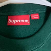 Box Logo Crewneck Forest Green FW18 | Image 3