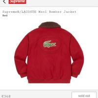 Supreme x Lacoste Bomber in RED  M | Image 1