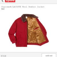 Supreme x Lacoste Bomber in RED  M | Image 3