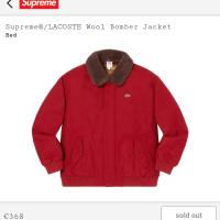Supreme x Lacoste Bomber in RED  M | Image 4